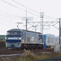 東京メトロ15000系15114編成が甲種輸送される