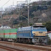54列車「福山レールエクスプレス」をEF66 33がけん引