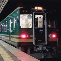 信楽高原鐵道の新車SKR501が試運転を実施
