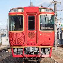 JR四国,ものがたり列車などの2018年度下半期(10月~3月)の運転計画を発表