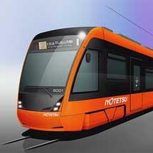 伊予鉄道,市内線に新形車両5000形を導入