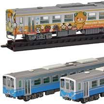 鉄道コレクション JRキハ540番代「おさんぽなんよ」 /0番代 2両セット