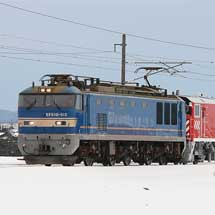 JR西日本キヤ143形2両が甲種輸送される