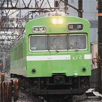 103系NS407編成が吹田へ