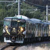 113系L6編成がラッピング列車「SHINOBI-TRAIN」に
