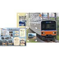 「上りTJライナー運行開始1周年記念乗車券」発売