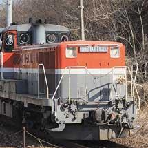 仙台総合鉄道部のDE10形が,日中に重単回送される