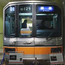 地下鉄博物館の01系にヘッドマーク