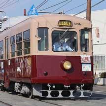 熊本市電5014号,営業へ向け訓練運転中