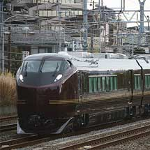 E655系が試運転で伊豆急下田へ