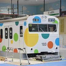 鉄道博物館で「キッズプラザ」・「科学ステーション」リニューアルオープンに向けた準備が進む