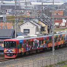 京阪「きかんしゃトーマス号2017」運転開始
