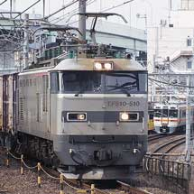 EF510-510が名古屋貨物ターミナルへ
