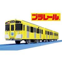 オリジナルプラレール「西武鉄道9000系」再販売