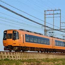 近鉄,名伊特急が「ブツ8」で運転される