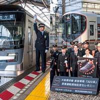 鉄道ファン 乗車インプレッション東京地下鉄 13000系/JR西日本 323系