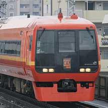 """特急""""はちおうじ日光""""が武蔵野線経由で運転される"""
