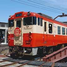 津山まなびの鉄道館で開館1周年記念イベント開催
