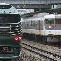 87系寝台気動車が広島まで試運転される