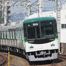 京阪10000系第2編成も7両編成化される