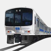 811系リニューアル車,4月27日から営業運転を開始