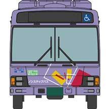 全国バスコレクション〈JB045〉松戸新京成バス