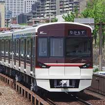 北大阪急行9000形9004編成が営業運転を開始