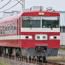 東武佐野線で1800系1819編成による団体臨時列車が運転される