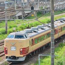 『Y158記念列車の旅』運転