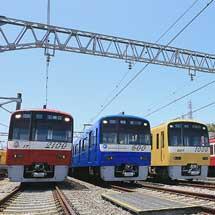 『京急ファミリー鉄道フェスタ2017』開催
