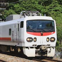 「East i-E」がしなの鉄道線を検測