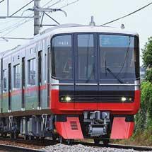 名鉄3300系増備車が試運転を実施