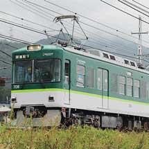 京阪700形新塗装が出場試運転