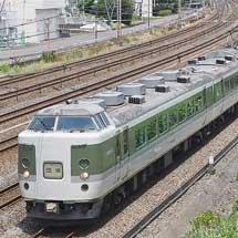 189系N102編成が鎌倉へ