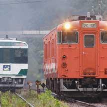 国鉄色キハ47とキハ185が阿波川島で交換