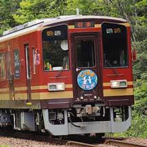 信楽高原鐵道で『七夕列車』運転