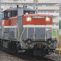 キハ261系4両の構体が甲種輸送される
