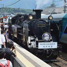 会津田島駅でC11 207の見学会開催