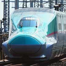 『東北新幹線開業35周年記念号』,新潟—八戸間で運転
