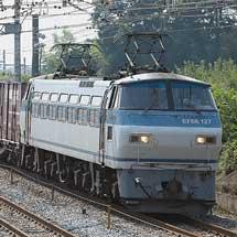 EF66 127が高崎線に入線