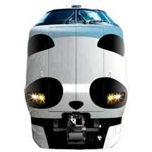 JR西日本「パンダくろしお『Smileアドベンチャートレイン』」の運行スケジュールをWEBサイトに掲載