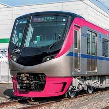 "京王,臨時座席指定列車""Mt.TAKAO号""を期間限定で運転"