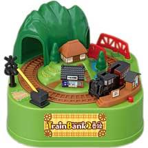 癒し系貯金箱「TrainBank 2番線」発売