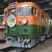 リニア・鉄道館の165系に「さよなら岡多線」ヘッドマーク