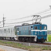 東京メトロ13000系第10編成が甲種輸送される