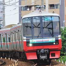 名鉄3300系に新たなラッピング車両が登場