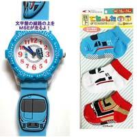 小田急,特急ロマンスカーの腕時計とベビーソックスを発売
