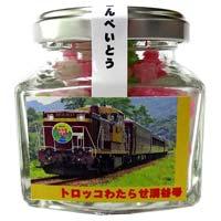わたらせ渓谷鐵道「トロッコ列車の金平糖」発売