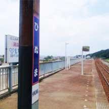 鹿島臨海,ホーロー製を再現した駅名表示板を設置