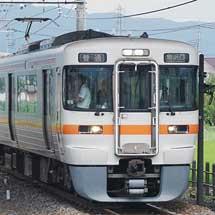 身延線で313系が4両編成で運転される